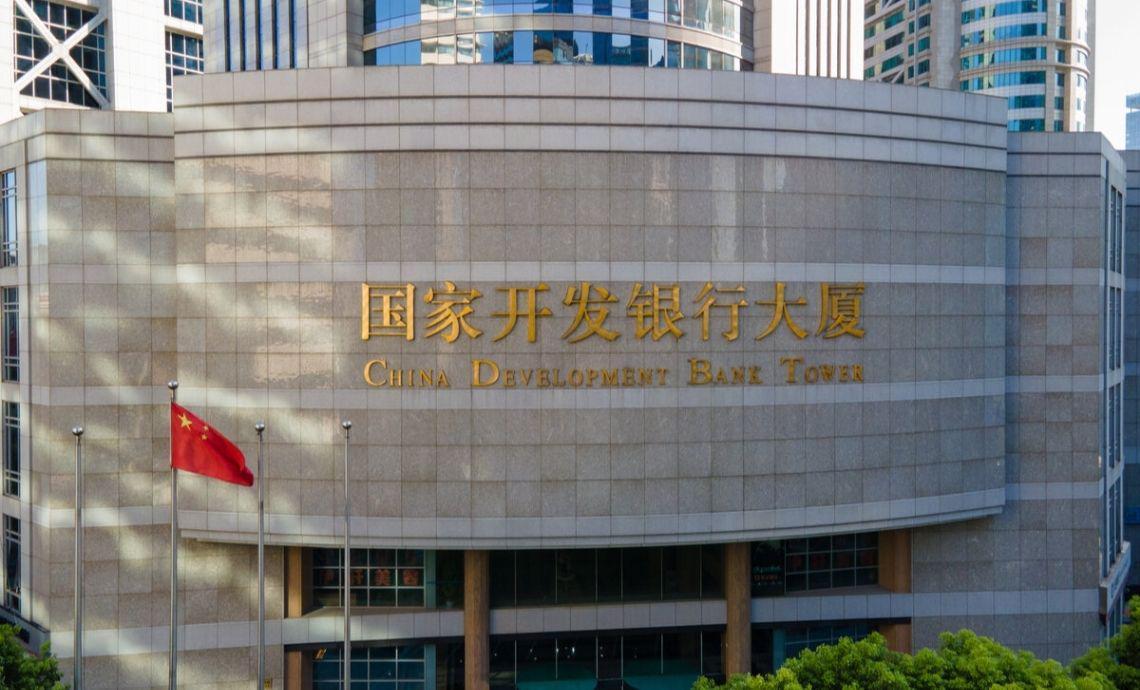 sede-banco-de-desarrollo-de-china